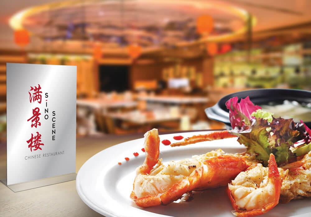 large.Sino-Scene-Chinese-Restaurant.jpg.