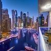 Hotel Marina Apartments